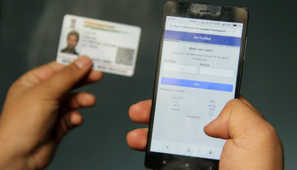 Indian state federal government leakages thousands of Aadhaar numbers
